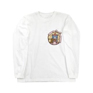 ゆめねこミシン(フルカラー) Long sleeve T-shirts