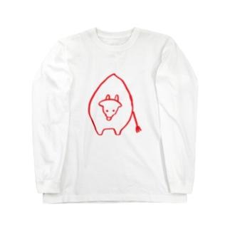 あすも楽しい 丑さん 十二支(うし) Long sleeve T-shirts