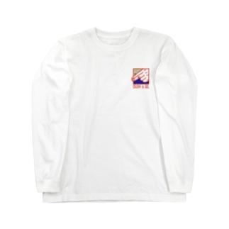 朝日のOSUSHI is QOL Long sleeve T-shirts