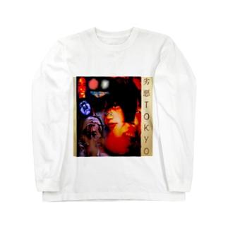 劣悪TOKYOグッズ Long sleeve T-shirts