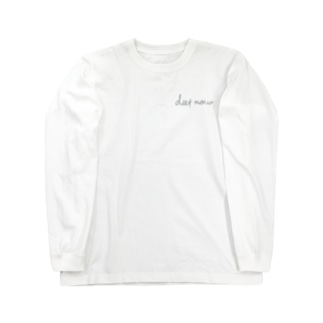 diet now (one point) gray Long sleeve T-shirts