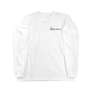 diet now (one point) black Long sleeve T-shirts