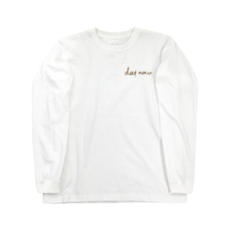 diet now (one point) brown Long sleeve T-shirts