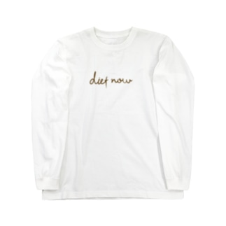 diet now (brown) Long sleeve T-shirts