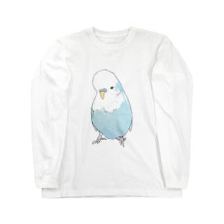 可愛いジャンボセキセイインコ【まめるりはことり】 Long sleeve T-shirts
