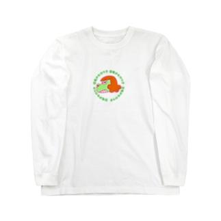 恐竜少女ガウ子 Red Long sleeve T-shirts