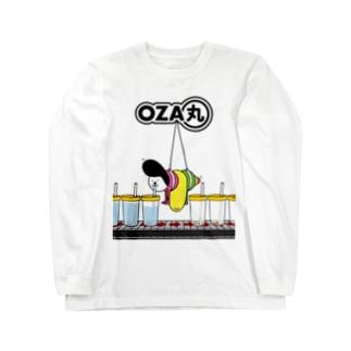 飲み物を飲むOZA丸 Long sleeve T-shirts
