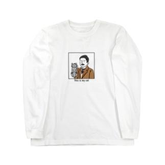 吾輩の猫である Long sleeve T-shirts