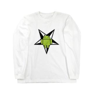 ドロイド君と逆五芒星 Long sleeve T-shirts
