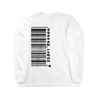 このバーコードは読み取れません Long sleeve T-shirts