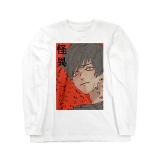 怪異シリーズ Long sleeve T-shirts