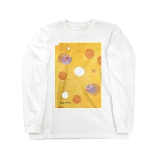 Delicious cheese house. Long sleeve T-shirts