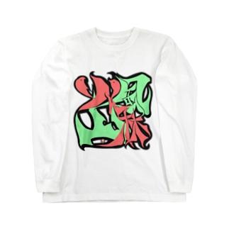 「風林火山。(ふうりんかざん)」 Long sleeve T-shirts