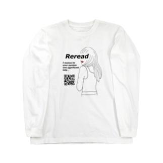 【好きな人の好きな人になりたい】 Long sleeve T-shirts