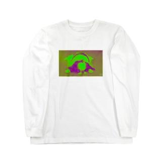 love dog Long sleeve T-shirts