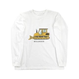 ブルドーザー Long sleeve T-shirts