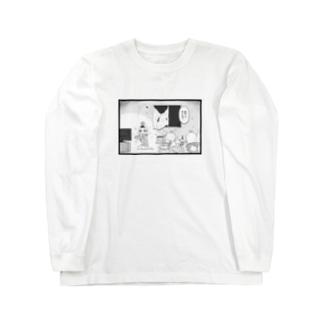 無知は救い Long sleeve T-shirts