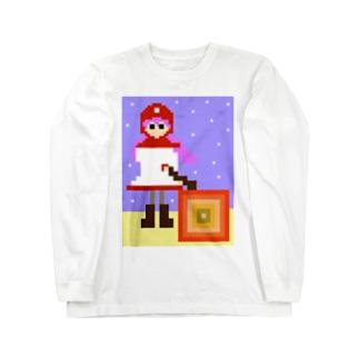 ムーンブルクの王女「メラ。」(from ドラゴンクエストⅡ) Long sleeve T-shirts