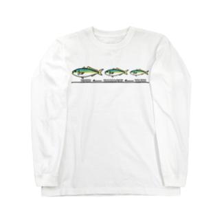 出世魚ブリシリーズ Long sleeve T-shirts