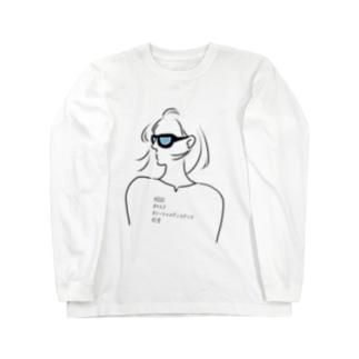 2020年ハッシュタグ女性 Long sleeve T-shirts
