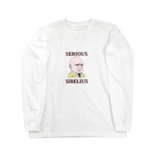 シリアスなシベリウス Long sleeve T-shirts