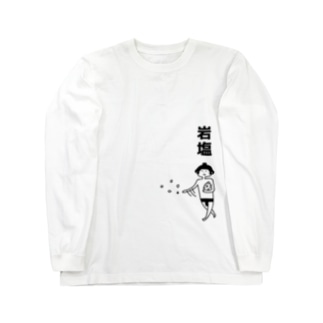 大相撲 岩塩をまく Long sleeve T-shirts