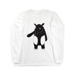 マレーバクのDin Long sleeve T-shirts