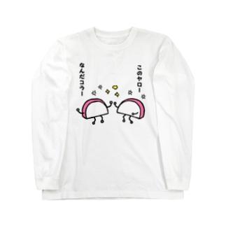 ケンカするカマボコ Long sleeve T-shirts