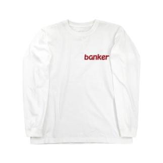 バンカー 銀行員 Long sleeve T-shirts
