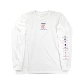 チャリティー【Listen to…】white Long sleeve T-shirts