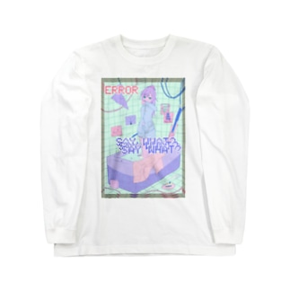 「何言ってんの?」 Long sleeve T-shirts