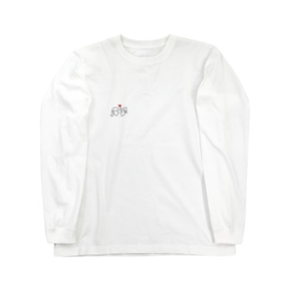 初対面 Long sleeve T-shirts