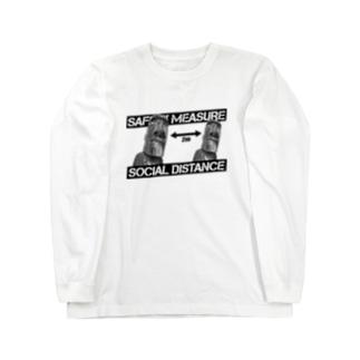 ソーシャルディスタンス(モアイ) Long sleeve T-shirts