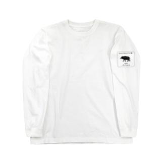ジビエ  Natural  food系 ash black Long sleeve T-shirts