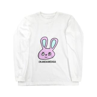 もえかちゃん Long sleeve T-shirts