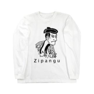 浮世絵 Long sleeve T-shirts
