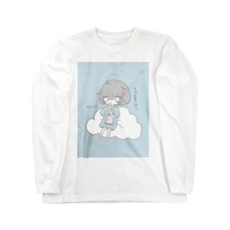 蒼野のゆる鬱少女(食ver.) Long sleeve T-shirts