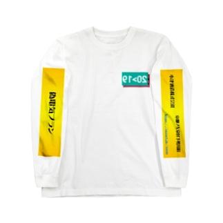 小津酒造 「偽電気ブラン」 Long sleeve T-shirts