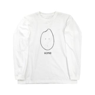 白米 無の境地 Long sleeve T-shirts