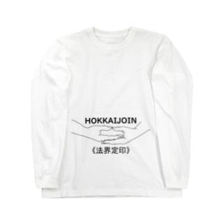 仏印h.t.(法界定印) Long sleeve T-shirts
