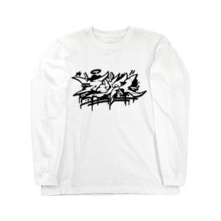 カエリタイ Long sleeve T-shirts