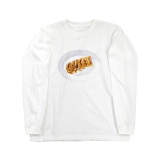 皆様、文字なし餃子出ましたよ! Long sleeve T-shirts