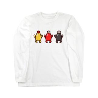 へばりつく調味料ズ Long sleeve T-shirts