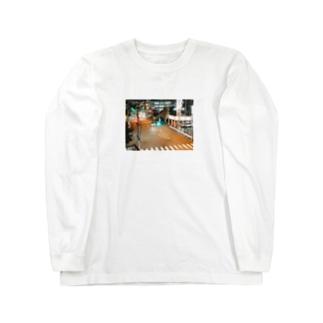 青信号 Long sleeve T-shirts
