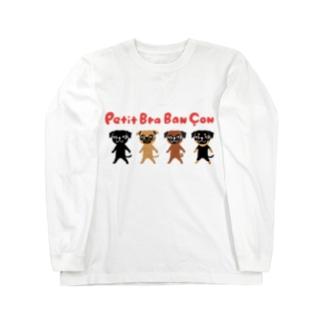 プチブラバンソンズ Long sleeve T-shirts