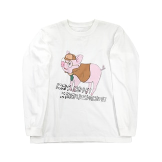 探偵おしゃブタさん Long sleeve T-shirts