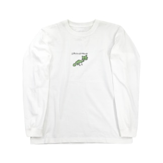 ニホンレットサウルス Long sleeve T-shirts