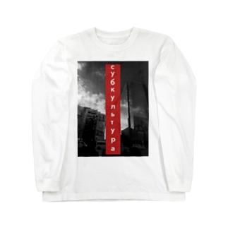 秋葉原-субкультура Long sleeve T-shirts