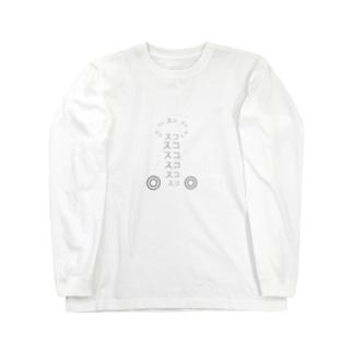 逆さ絵 Long sleeve T-shirts
