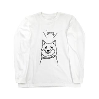 JPEG DOG Long sleeve T-shirts